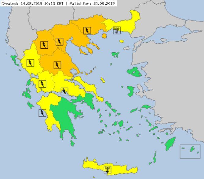 Ostrzeżenia meteorologiczne w Grecji na czwartek (meteoalarm.eu)